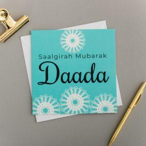 Umrah Mubarak Card | Spirograph | | Eastern Print Studio